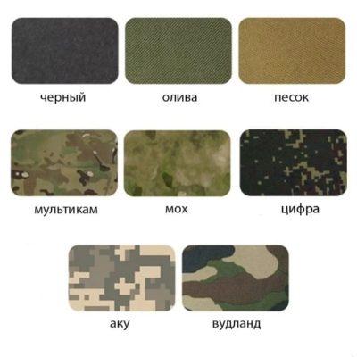 Вердум-Арми официальный сайт