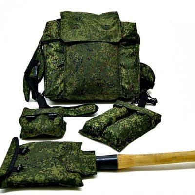рюкзак рд 54 купить в интернет магазине