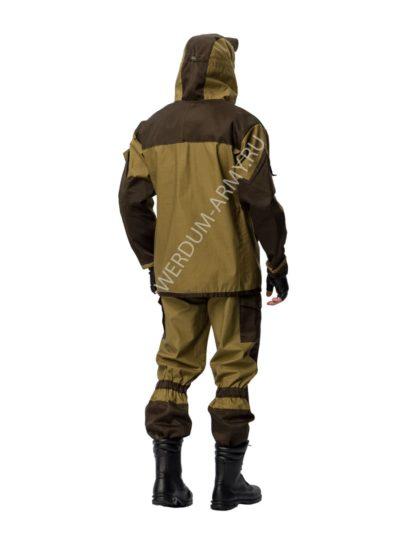 костюм горка 3 купить в москве