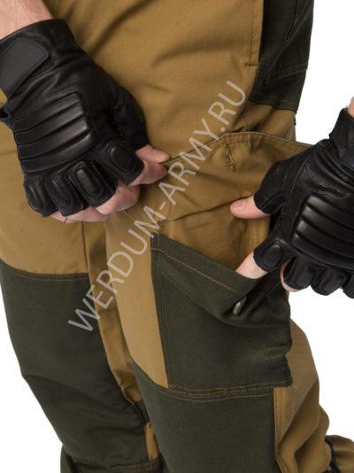 костюм горка 4 анорак купить с доставкой