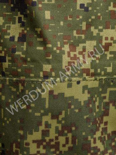 костюм ввз армейский купить