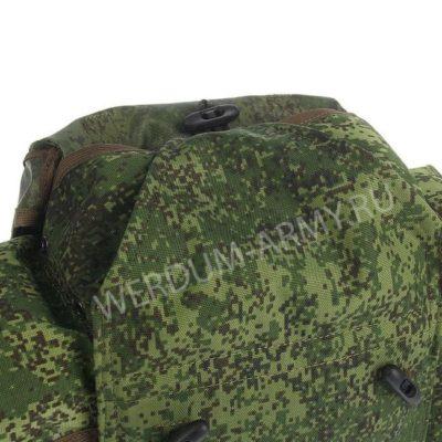 рюкзак рд 54 купить в рязани