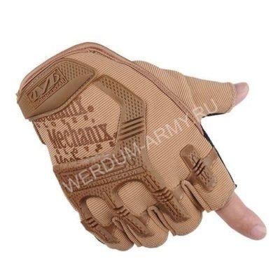 Тактические перчатки Mechanix без пальцев песок купить