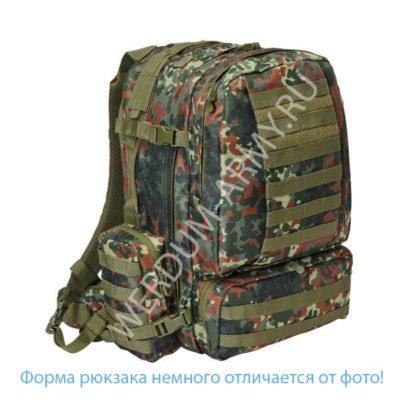 Тактический рюкзак 40 л бундесвер купить