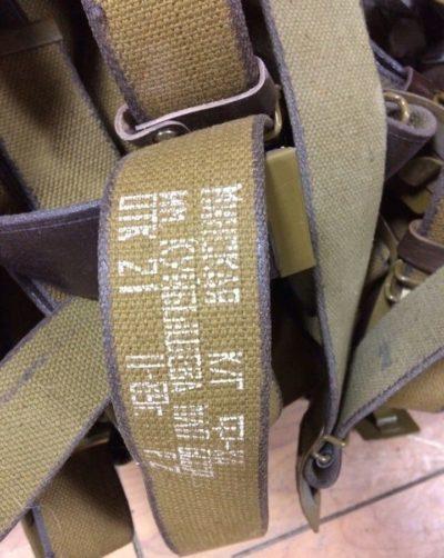 военные ремни ссср купить оптом с хранения