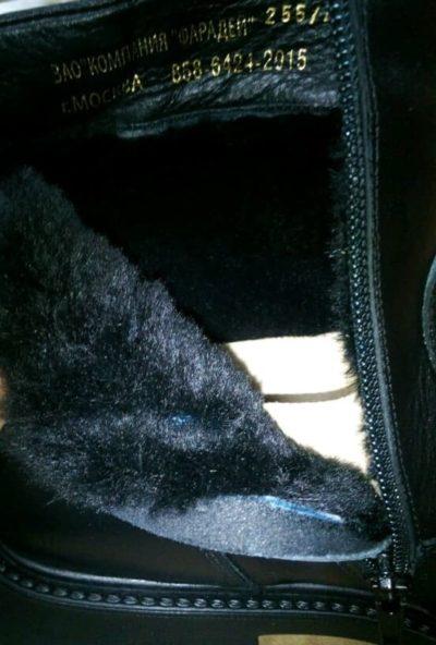 Ботинки зимние офицерские фарадей 923 купить в воронеже