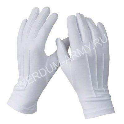 Перчатки белые парадные для официантов с лучами 102м купить