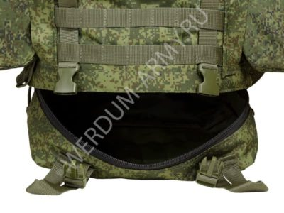 Рюкзак армейский рейдовый 60 20 л купить