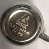 Кружка ИТЕРМА ВС РФ 0,43 л