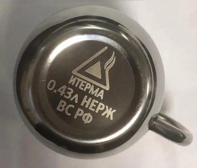 Кружка ИТЕРМА 0,43 л купить