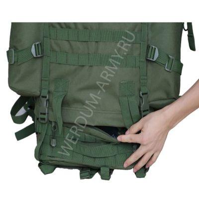 купить рюкзак рейдовый АТАКА-4 олива