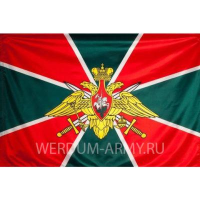 купить флаг пограничных войск оптом в интернет магазине