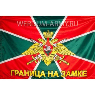 флаг пограничных войск купить в москве