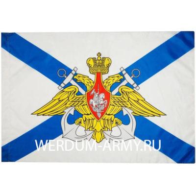 флаг северного флота россии купить оптом в москве