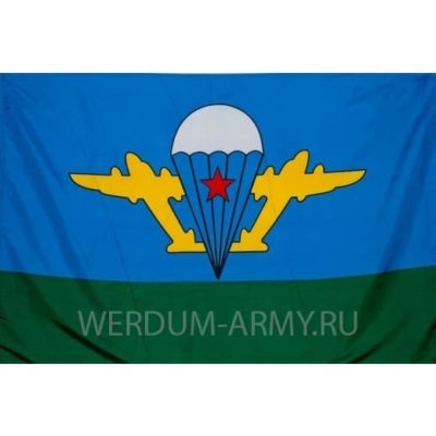 купить флаг вдв в интернет магазине