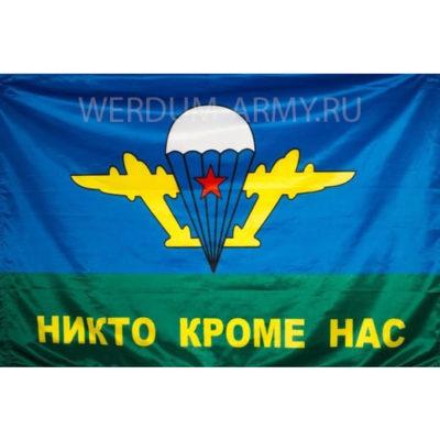 купить флаг вдв в москве