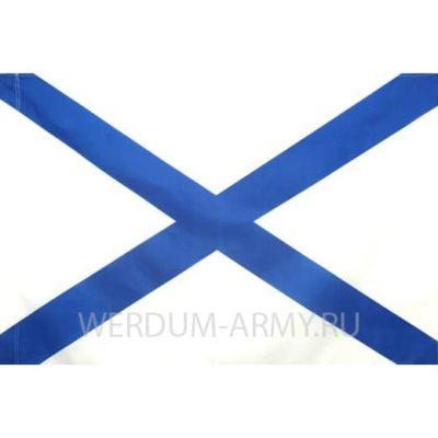 купить флаг вмф росссии оптом в интернет магазине