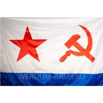 флаг вмф ссср купить оптом в интернет магазине