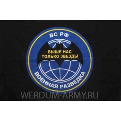 купить флаг военной разведки оптом в интернет магазине